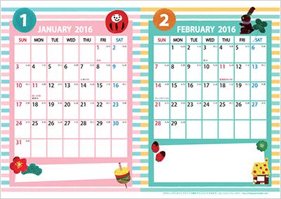 カレンダー 無料卓上カレンダー2015 : ... も抜群 ガーリーなカレンダー