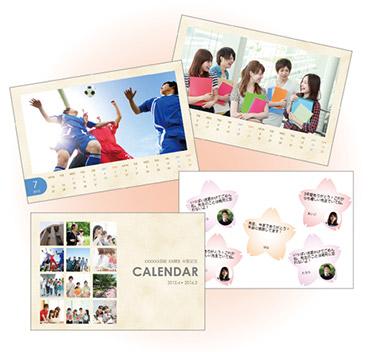 マイクロソフト オフィス 活用総合サイトの写真カレンダー2
