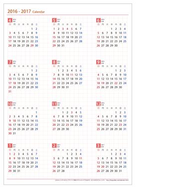 カレンダー カレンダー 2015 月齢 : カレンダー や 月齢 カレンダー ...