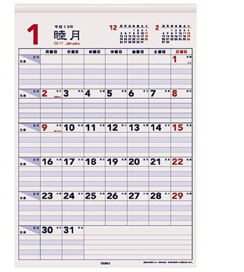 シンプルだけど機能的なファミリーカレンダー!