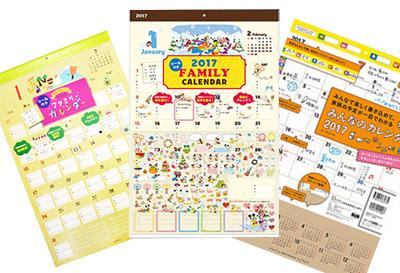 2018年は家族一人ひとりの予定をしっかり書けるカレンダー