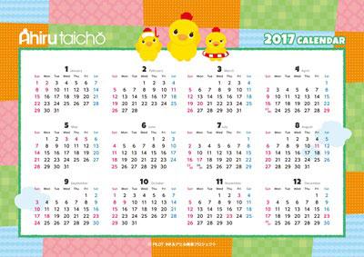 カレンダースタジオ サンプル画像2