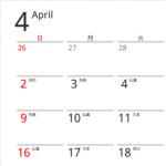 4月始まり月曜始まり等がフリー