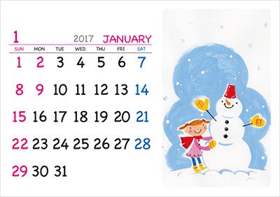 無料カレンダーのサンプル