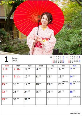 カレンダー1.net