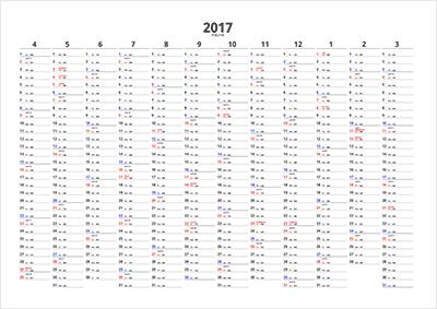 二つのタイプの年間カレンダーがご用意されています。