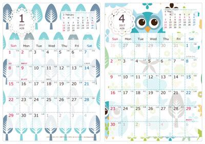 カンタン印刷 北欧スタイルカレンダー2017