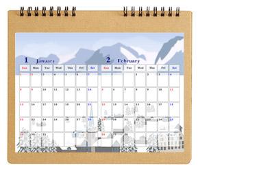 PDF形式のカレンダーです