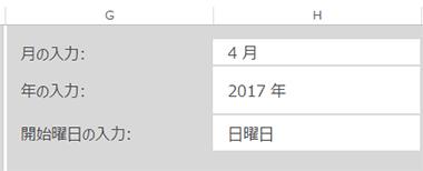仲間とスケジュールを共有!SNS型無料カレンダー
