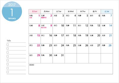 カレンダーはシンプルで機能的 イラスト・地図EPS・カレンダー素材