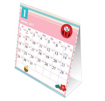 ハッピー・カレンダー
