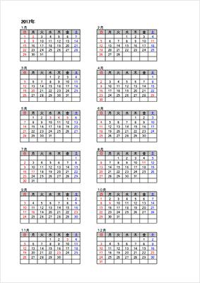 1ヶ月ずつボックスになっているタイプの年間カレンダー