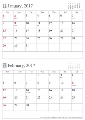 丈夫で本格的かつ、おしゃれで可愛い卓上カレンダーが仕上ります。