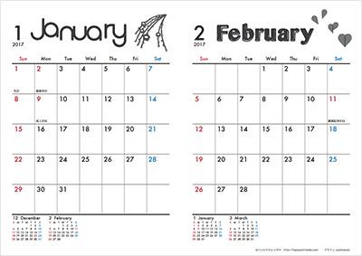 カレンダースタジオの無料カレンダー