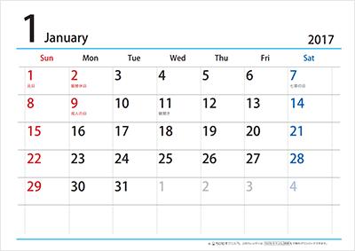あると便利!2017年の無料横書き卓上カレンダー
