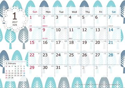 2017年のカレンダーの準備は済みましたか?