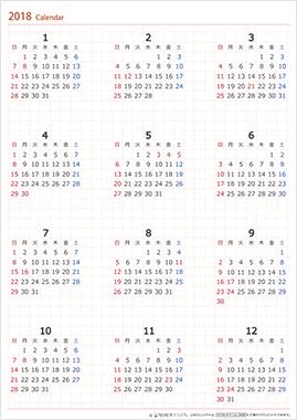年間ボックスタイプカレンダー