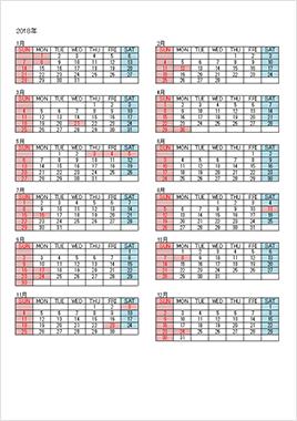 Excelist.com無料カレンダー