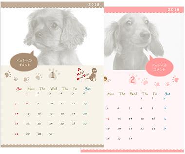 マイクロソフト オフィス 活用総合サイトの写真カレンダー1