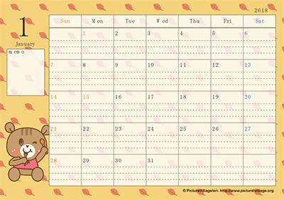 カレンダースタジオ サンプル画像1
