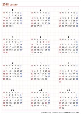 シンプルで実用性十分な大判カレンダー