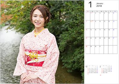 簡単に大きいサイズの写真カレンダーを作りたい方には特におすすめです。