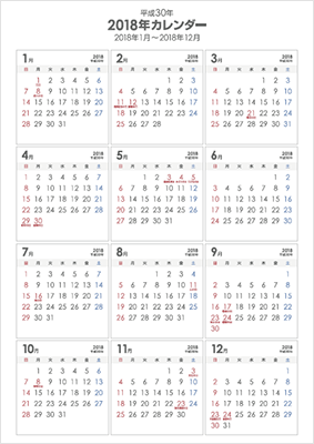 A3は年間タイプのみになります。