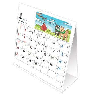 無料ダウンロード→ちびむすカレンダー