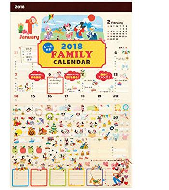 かわいいシールが付いてるファミリーカレンダー!