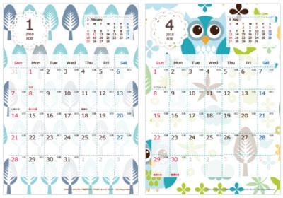 カンタン印刷 北欧スタイルカレンダー2018
