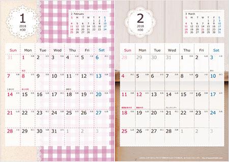かわいいカレンダー2