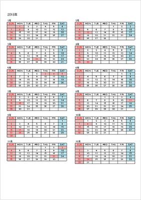 エクセルで作られたシンプルな年間カレンダー