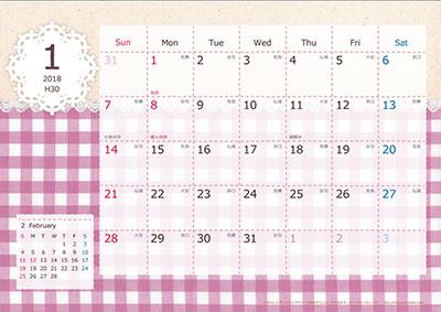 かわいいラブリーなA4カレンダーです。