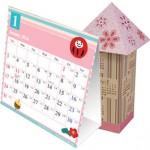 かわいい&シンプルな無料卓上カレンダー★2019年版
