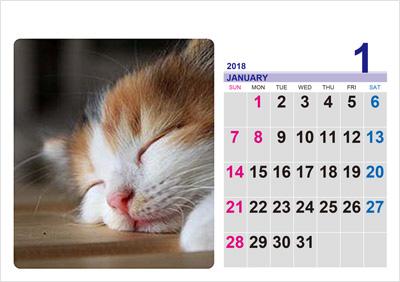 ペーパーミュージアム 手作りカレンダー