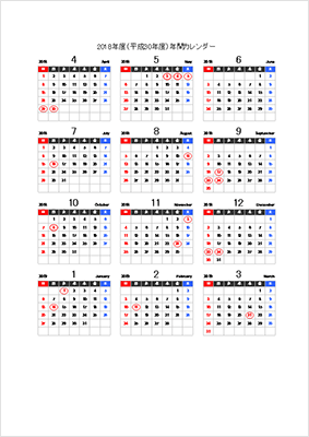 カレンダーとしての見やすさを追求したデザイン