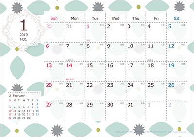 2019年のカレンダーの準備は済みましたか?