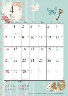 女子向けデザインの可愛いカレンダーが中心です。