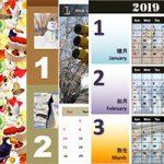 毎日が楽しくなる!おしゃれな無料カレンダー★2019年版