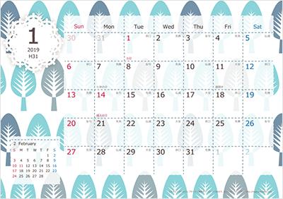 毎日が楽しくなる!おしゃれな無料カレンダー★2019年版 – カレンダー2020無料