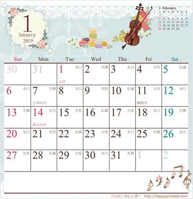 デスクに飾りたい素敵な卓上カレンダー2019