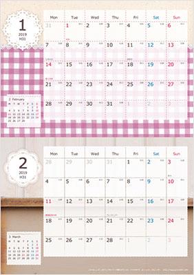 ハッピーカレンダー サンプル画像