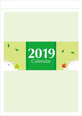 カレンダーの表紙もある