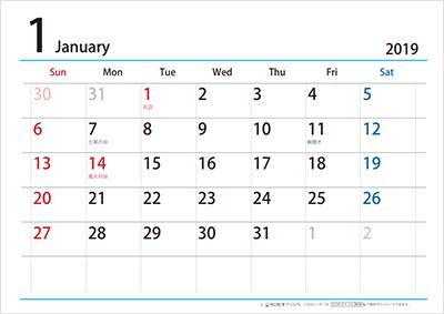 あると便利!2019年の無料横書き卓上カレンダー