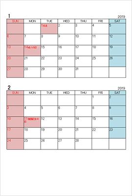 シンプルで扱いやすい2ヶ月タイプのエクセルカレンダー