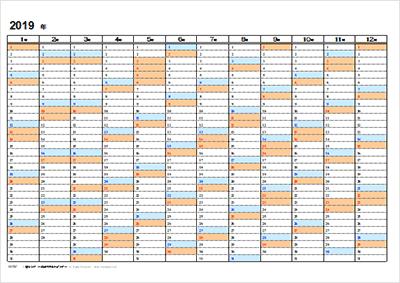 凹レンズのカラフルで見やすいエクセルの年間カレンダー