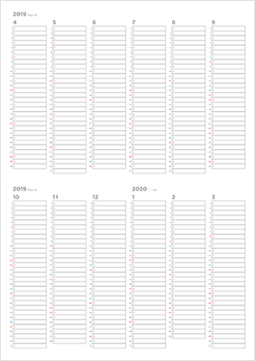 上期・下期で分かれた2枚物の年間カレンダー