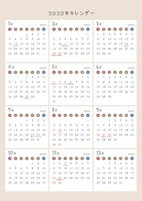 かわいい系のA3カレンダーも無料ダウンロード