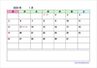 エクセルカレンダー1