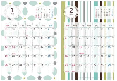 カンタン印刷 北欧スタイルカレンダー2020